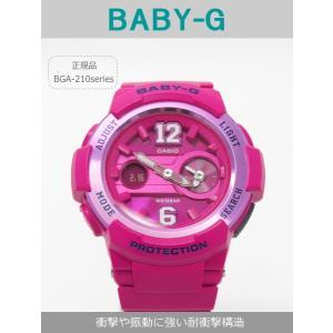 【7年保証】カシオ BABY-G BGA-210シリーズ レディース 女性用  腕時計 【BGA-210-4B2JF】 (国内正規品) mcoy