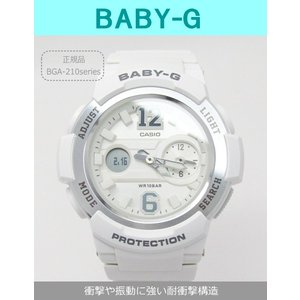 【7年保証】カシオ BABY-G BGA-210シリーズ レディース 女性用  腕時計 【BGA-210-7B4JF】 (国内正規品) mcoy