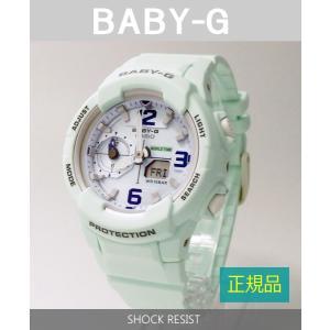 【7年保証】カシオ BABY-G  レディース 女性用  腕時計 【BGA-230SC-3BJF】 (国内正規品) mcoy
