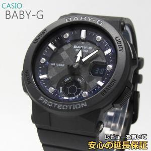 【7年保証】 カシオ BABY-G ビーチ・トラベラー・シリーズ レディース 腕時計 【BGA-250-1AJF】 (正規品) Beach Traveler Series|mcoy