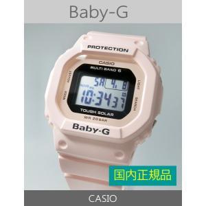 【7年保証】カシオ ベビーG 電波ソーラー レディース 女性用  腕時計 【BGD-5000-4BJF】 (国内正規品) CASIO BABY-G mcoy
