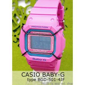 【7年保証】カシオ BABY-G レディース 女性用  腕時計 【BGD-501-4JF】 (国内正規品) CASIO 復刻デザイン mcoy