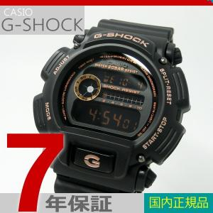 【7年保証】カシオ G-SHOCK メンズ 男性用腕時計 品番:DW-9052GBX-1A4JF|mcoy