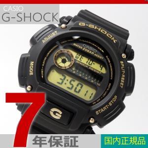 【7年保証】カシオ G-SHOCK メンズ 男性用腕時計 品番:DW-9052GBX-1A9JF|mcoy