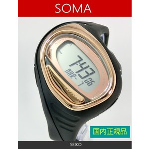 【7年保証】ソーマ(soma) ランニング腕時計   RunONE  300 MEDIUM Jewelry Line Limited Edition 【DWJ02-0009】|mcoy