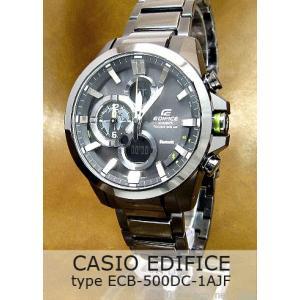 【7年保証】送料無料 カシオ エディフィス タフソーラー メンズ 男性用 腕時計 【ECB-500DC-1AJF】 (国内正規品) CASIO EDIFICE Bluetooth SMART|mcoy