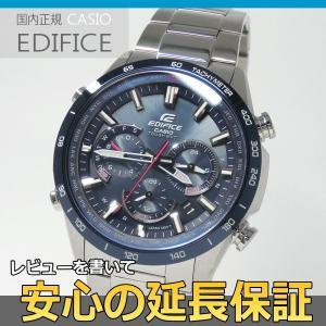 【7年保証】カシオ エディフィス メンズ ソーラー電波腕時計 男性用 品番:EQW-T650DB-2AJF|mcoy