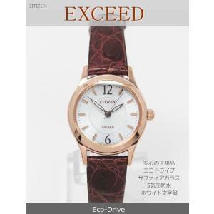 【7年保証】送料無料シチズン(CITIZEN) レディース 女性用  エコ・ドライブ腕時計 エクシード(EXCEED) 【EX2062-01A】(正規・日本製) mcoy