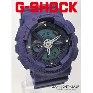 【7年保証】CASIO G-SHOCK Heathered Color Seriesヘザード・カラー・シリーズ【GA-110HT-2AJF】(国内正規品)BIG CASE メンズ 男性用腕時計|mcoy