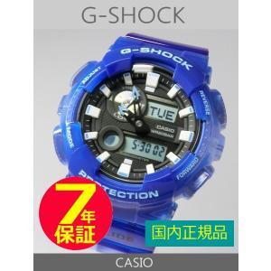 【7年保証】CASIO G-SHOCK メンズウォッチ G-LIDE2017年サマーバージョン Gショック腕時計  GAX-100MSA-2AJF|mcoy