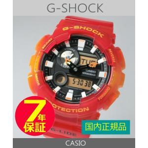 【7年保証】CASIO G-SHOCK メンズウォッチ G-LIDE2017年サマーバージョン Gショック腕時計  GAX-100MSA-4AJF|mcoy