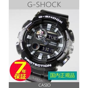 【7年保証】CASIO G-SHOCK メンズウォッチ G-LIDE2017年サマーバージョン Gショック腕時計  GAX-100MSB-1AJF|mcoy