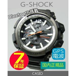 【7年保証】CASIO G-SHOCK グラビティマスター Bluetooth搭載GPSハイブリッド電波ソーラー 男性用腕時計  GPW-2000-1AJF カシオメンズGショック|mcoy