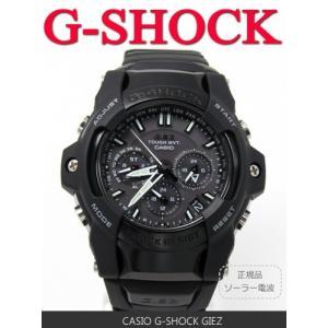 【7年保証】CASIO G-shock メンズ 男性用ソーラー電波腕時計 GIEZ GS-1400B-1AJF 国内正規品|mcoy