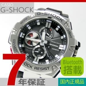 【7年保証】カシオ G-SHOCK  G-STEEL メンズ腕時計 男性用 クロノグラフ  Bluetooth搭載 タフソーラー 品番:GST-B100-1AJF|mcoy
