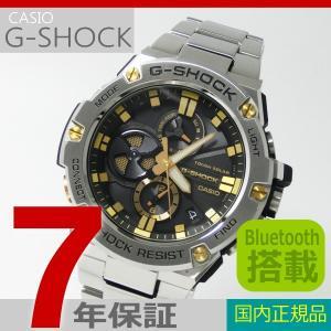 【7年保証】カシオ G-SHOCK  G-STEEL メンズ腕時計 男性用 クロノグラフ  Bluetooth搭載 タフソーラー 品番:GST-B100D-1A9JF|mcoy
