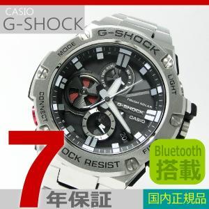 【7年保証】カシオ G-SHOCK  G-STEEL メンズ腕時計 男性用 クロノグラフ  Bluetooth搭載 タフソーラー 品番:GST-B100D-1AJF|mcoy