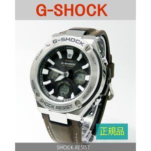 【7年保証】 カシオ G-SHOCK  レイヤーガード構造 Gスチール メンズ ソーラー電波腕時計  男性用 品番:GST-W130L-1AJF |mcoy
