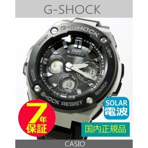 【7年保証】CASIO G-SHOCK  レイヤーガード構造 Gスチール【GST-W300-1AJF】国内正規品 ソーラー電波  メンズ 男性用腕時計|mcoy