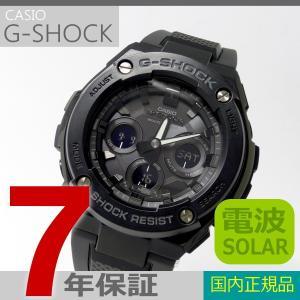 【7年保証】カシオ G-SHOCK  メンズ ソーラー電波腕時計 男性用 Gスチール  ミッドサイズ 品番:GST-W300G-1A1JF|mcoy