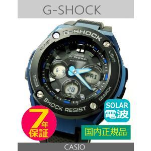 【7年保証】CASIO G-SHOCK  レイヤーガード構造 Gスチール【GST-W300G-1A2JF】国内正規品 ソーラー電波  メンズ 男性用腕時計|mcoy