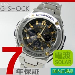 【7年保証】CASIO G-SHOCK  レイヤーガード構造 Gスチール メンズ ソーラー電波腕時計 男性用 品番:GST-W310D-1A9JF|mcoy