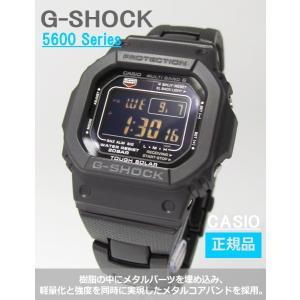 【7年保証】G-SHOCK  メンズ 男性用 ソーラー電波腕時計 GW-M5610BC-1JF 国内正規品|mcoy