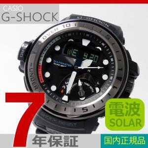 【7年保証】カシオ G-SHOCK ソーラー電波腕時計 メンズ 男性用  ガルフマスター 水深計測、気圧/ 高度計測、温度計測機能 品番:GWN-Q1000MCA-1AJF|mcoy