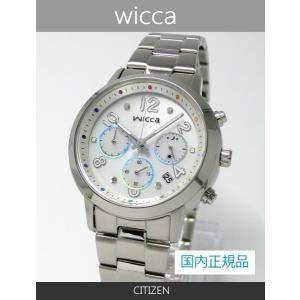 【7年保証】送料無料シチズン ウィッカ レディース 女性用   ソーラー腕時計 【KF5-012-11】(国内正規品)|mcoy