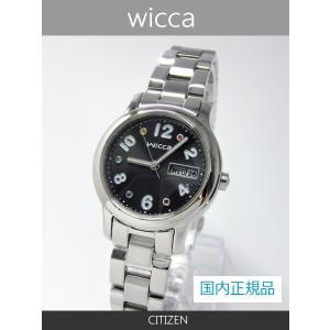 【7年保証】送料無料シチズン ウィッカ レディース 女性用   ソーラー腕時計 【KH3-410-51】(国内正規品)|mcoy