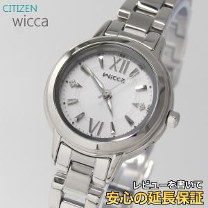 【7年保証】 ♪ シチズン ウィッカ レディース ソーラー電波腕時計 【KL4-516-11】 (正規品) CITIZEN wicca ソーラーテック|mcoy
