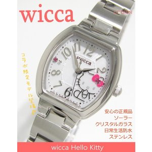 【7年保証】シチズン ウィッカ ハローキティとのコラボレーションモデル レディース 女性用   ソーラー腕時計 【KP2-019-11】(国内正規品)|mcoy