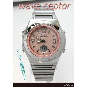 【7年保証】カシオ(CASIO) レディース 女性用  ソーラー電波腕時計 WAVE CEPTOR【LWA-M141D-4AJF】 (国内正規品)|mcoy
