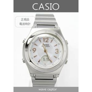 【7年保証】カシオ(CASIO) レディース 女性用  ソーラー電波腕時計 WAVE CEPTOR【LWA-M141D-7AJF】 (国内正規品)|mcoy