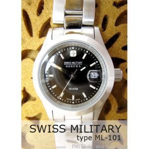 【7年保証】スイスミリタリー エレガント レディース 女性用  腕時計 【ML-101】 (正規輸入品) SWISS MILITARY ELEGANT|mcoy