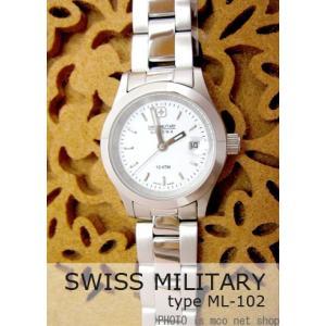 【7年保証】 スイスミリタリー エレガント レディース 女性用  腕時計 【ML-102】 (正規輸入品) SWISS MILITARY ELEGANT|mcoy