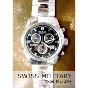 【7年保証】送料無料 スイスミリタリー エレガントクロノ メンズ 男性用 腕時計 【ML-244】 (正規輸入品) SWISS MILITARY ELEGANT CHRONO|mcoy