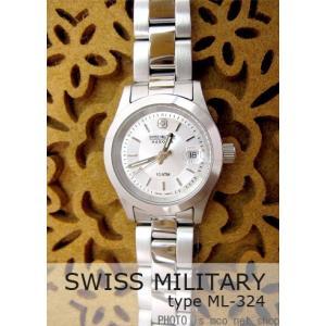 【7年保証】 スイスミリタリー エレガントプレミアム レディース 女性用  腕時計 【ML-324】 (正規輸入品) SWISS MILITARY ELEGANT PREMIUM|mcoy
