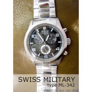 【7年保証】 スイスミリタリー ユニバース メンズ 男性用 腕時計 【ML-342】 (正規輸入品) SWISS MILITARY UNIVERSE|mcoy