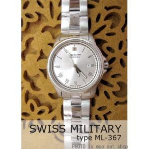 【7年保証】 スイスミリタリー ローマン レディース 女性用  腕時計 【ML-367】 (正規輸入品) SWISS MILITARY ROMAN|mcoy