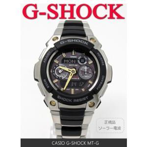 【7年保証】送料無料 G-SHOCK メンズ 男性用ソーラー電波腕時計 メタルコンポジットモデル【MTG-1500-9AJF】 (国内正規品)|mcoy