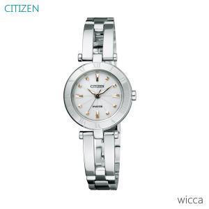 レディース 腕時計 7年保証 シチズン ウィッカ ソーラー NA15-1572C 正規品 CITIZEN wicca|mcoy