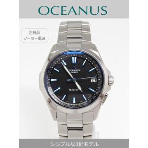 【7年保証】カシオ オシアナス  メンズ 男性用ソーラー電波腕時計 マルチバンド6  【OCW-S100-1AJF】(国内正規品)|mcoy