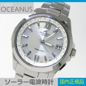 【7年保証】カシオ オシアナス  メンズソーラー電波腕時計 男性用 マルチバンド6  チタニウム 品番:OCW-S100-7A2JF|mcoy