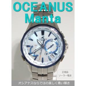 【7年保証】CASIO OCEANUS Manta(オシアナス マンタ) S3400シリーズ 【OCW-S3400D-2AJF】(国内正規品)  ソーラー電波 メンズ 男性用腕時計|mcoy