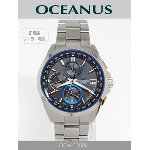 【7年保証】カシオ オシアナス クラシックライン スマートアクセス搭載【OCW-T2600-1AJF】(国内正規品) ソーラー電波 メンズ 男性用腕時計|mcoy