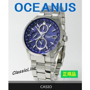 【7年保証】【】CASIO OCEANUS(オシアナス)  スマートアクセス【OCW-T2600-2A2JF】(国内正規品)  ソーラー電波 メンズ 男性用腕時計|mcoy