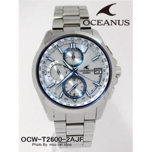 【7年保証】カシオ オシアナス Classic Line クラシックライン スマートアクセス搭載【OCW-T2600-2AJF】(国内正規品)  ソーラー電波 メンズ 男性用腕時計|mcoy