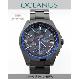 【7年保証】カシオ オシアナス  オールブラックモデル スマートアクセス【OCW-T2600B-1AJF】(国内正規品)  ソーラー電波 メンズ 男性用腕時計|mcoy