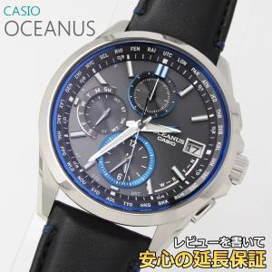 【7年保証】 ♪ CASIO オシアナス クラシックラインメンズ ソーラー電波腕時計 【OCW-T2600L-1AJF】 (正規品) OCEANUS Classic Line|mcoy